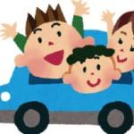 【子供と車】チャイルドシート 車用グッズ、これは便利!や、良かったもの!