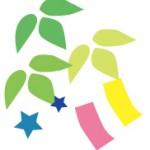 【七夕祭りのお飾り】 お飾りを子供と毎年どう作っているか?